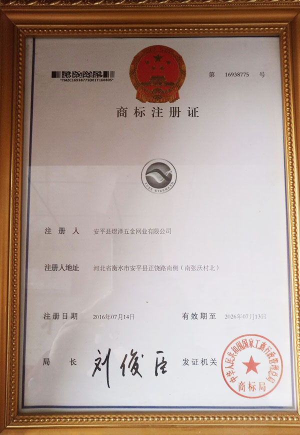 Certification 5